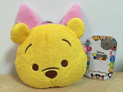 Hong Kong Disney Tsum Winnie the Pooh and Piglet double size Coin Bag Keychain