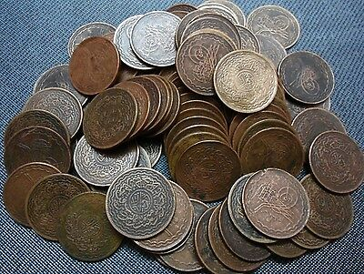 Ips - Hyderabad State - Mir Mahbub Ali - Two Pai - Mixed  - 25 Copper Coins Lot