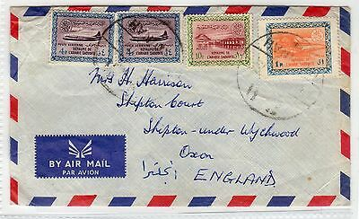 SAUDI ARABIA: 1950s AIR MAIL COVER TO ENGLAND (C23618)