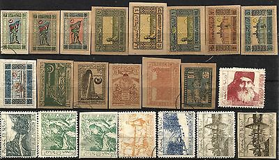 Azerbaijan National Republic Stamps Postage Collection 1919-1922 Mint Used