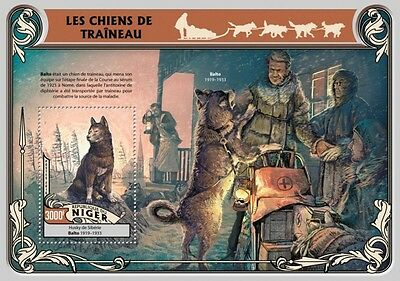 Z08 IMPERFORATED NIG16317b NIGER 2016 Sledge dogs MNH