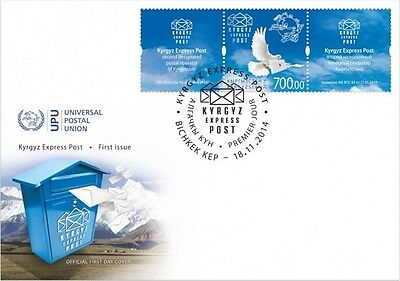 Z08 KYR15112a KYRGYZSTAN 2015 Carrier pigeon First Day Cover