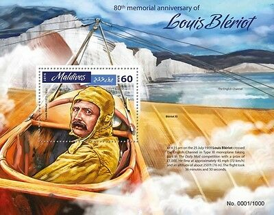 Z08 IMPERFORATED MLD16402b MALDIVES 2016 Louis Bleriot MNH