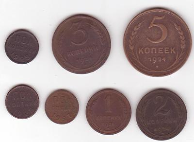USSR set of first Soviet copper coins 1924-28 years