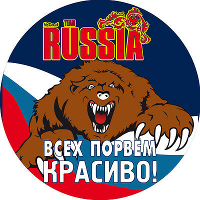 "Vinyl sticker of RUSSIA ""We Will Tear All Beautifully!"""