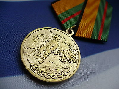 Russian medal Ministry of Emergency Situations