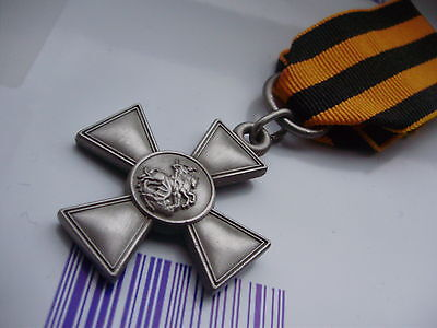 Medal of  Russian Empire  # 3