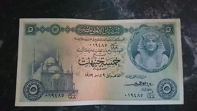 Egypt 5 Pounds 1959 - The National Bank Of Egypt Issue .