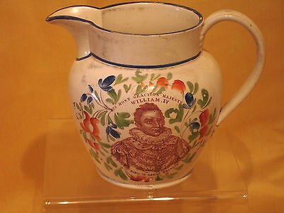 PV03 William IV Queen Adelaide jug VERY RARE PIECE  FOR THE CORONATION IN 1831
