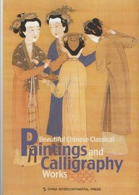 Beautiful Chinese Classical Paintings and Calligraphy Works. 24 Postcards. Engli