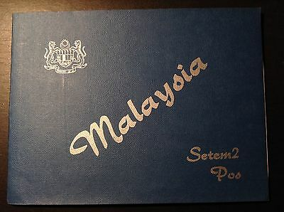 Malaysia stamps 1971 Butterfly sets (91 stamps), 13 states complete.