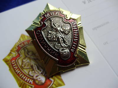 Russian police badge