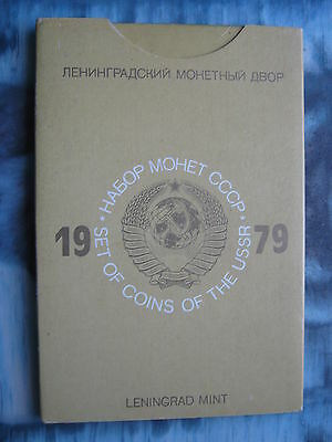 USSR Russia 1979 9 coin + mint token set Leningrad Mint 1 kopeck - 1 ruble UNC
