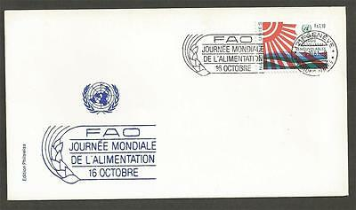 UNITED NATIONS - GENEVA -1981 New Sources of Energy - FIRST DAY COVER.