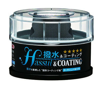 WILLSON Water-repellent & Coatings solid type WAX 250g 1263 from Japan