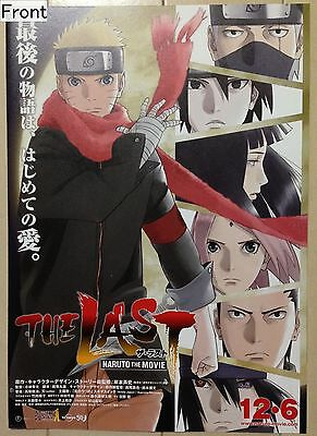 Naruto The Movie :The Last  Promotional Poster TypeB