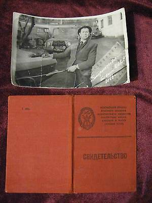 Soviet Cold War Voluntary Society for Cooperation with the Army, Aviation, Fleet