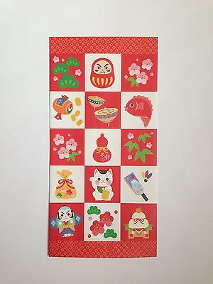Large Chinese New Year Red Packet / Envelopes (8PK)