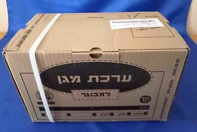 2012 !! New Gas Mask in Sealed  Box  Israeli IDF Civilian Adult - RARE!!