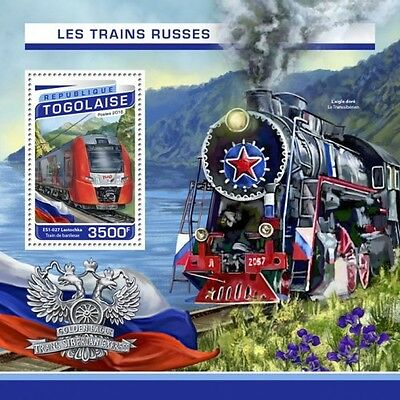 Z08 IMPERFORATED TG16509b TOGO 2016 Russian trains MNH