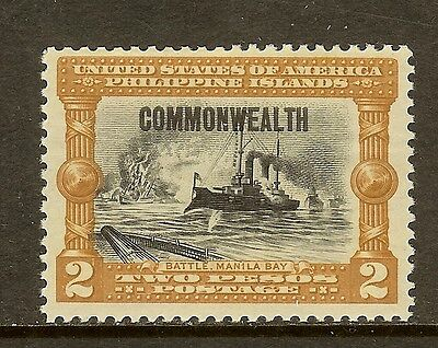 Philippines, Scott #422, 2p Battle of Manila Bay Overprint, MNH