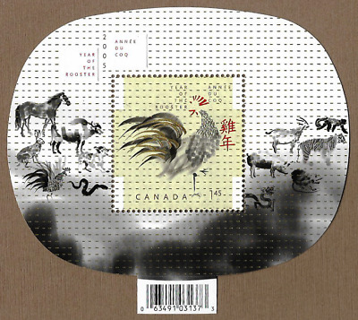 Canada Stamps -Souvenir Sheet -Lunar New Year: Year of the Rooster #2084 -MNH