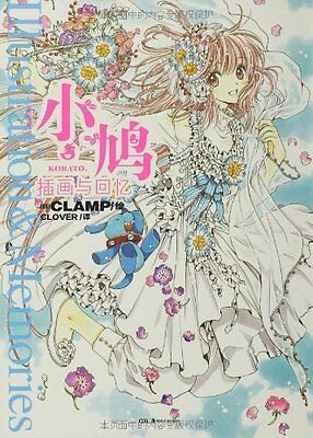 Clamp KOBATO Illustration & Memories * Artbook * neu