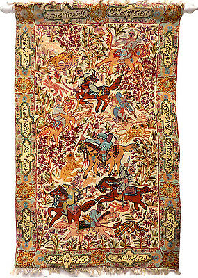Rare, 3x5 ft., VTG Persian Crewel Embroidery Hanging Tapestry of Hunting Scene