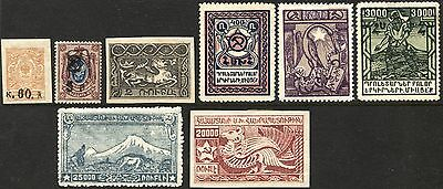 ARMENIA Soviet Stamps Postage Collection Sc# 1a 141 279 292 293 302 303 306 MLH