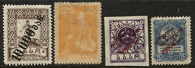4 GEORGIA Soviet Stamps Postage Collection 1920-1923 Scott# 20 36 B1 B4 MINT LH