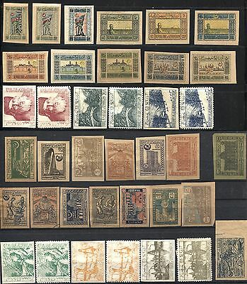 Azerbaijan National Soviet Republic Stamps Postage Collection 1919-1922 Mint