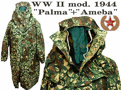 WW2 M44 Soviet Army Summer Camo Palma With Brown Ameba 1952 RKKA New