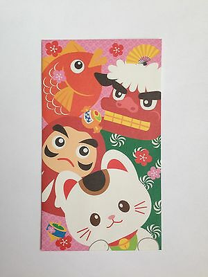 Small Chinese New Year Red Packet / Envelopes (4PK)