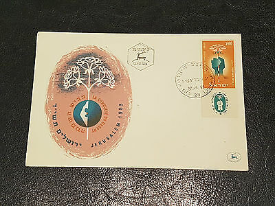 """ISRAEL 1953 FDC (with Tab) - """"Conquest of the Desert"""" - Exhibition"""