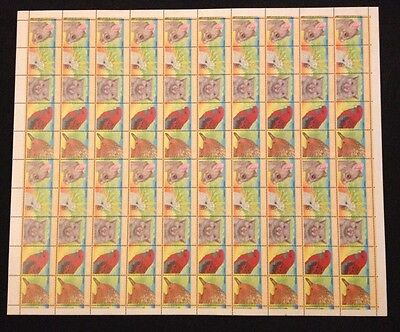Rare Sheet of 100 Not Folded MNH 1987 Australian Wildlife Series Two 37c Stamps