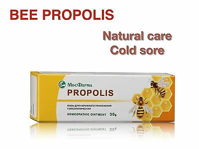 PROPOLIS propolis ointment honey High Quality Top Potency bee Propolis cold sore