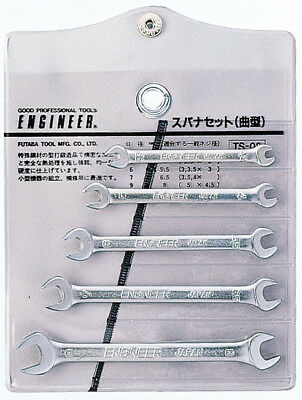 ts-02 mini spanner set 3.2mm 3.5mm 4mm 5mm 5.5mm 6mm 6.5mm 7mm 8mm 9mm wrenches