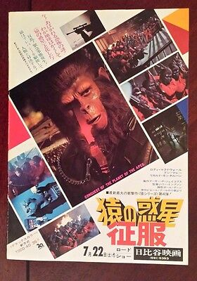 Conquest Of The Planet Of The Apes Japanese Chirashi  Mini Poster