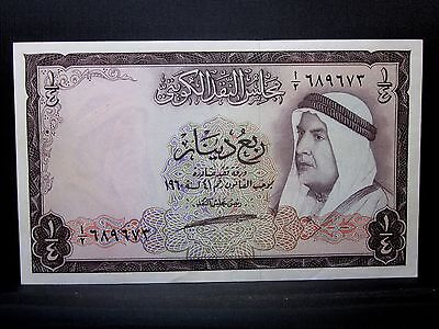 Kuwait 1960 1/4 Dinar ✪ Ch-Au Almost Uncirculated ✪ P-1 L@@k Now 1961 ◢Trusted◣