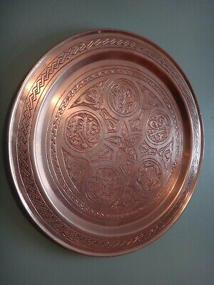 Vintage or Antique Persian Islamic Copper Tray Hand Engraved 13""