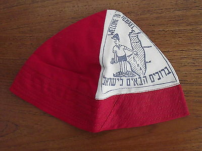 Welcome to Israel vintage cotton bucket hat  P