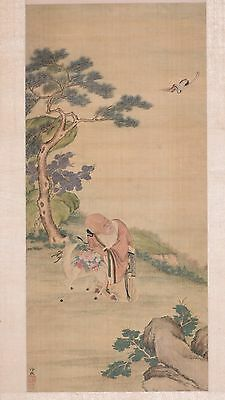Antique Chinese Scroll Painting Signed Leng Mei 1677-1742 With Two Artist Seals