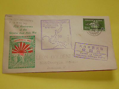 PHILIPPINES STAMPS FDC Japanese JAPAN Occupation  (N9) 1942 SUN RISE CACHET ZK