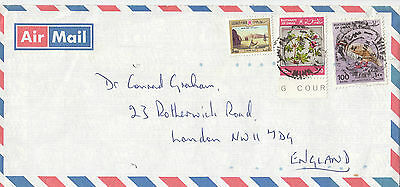 J 858 Oman 1983 Air Mail Cover to UK ; 3 stamps