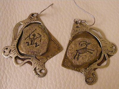 Vintage Ethnic Style Silver Stone Carved Hieroglyphics Cut Out Pierced Earrings