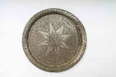 Antique Old Brass Islamic Beautiful Floral Design Engraved Round Plate NH3073