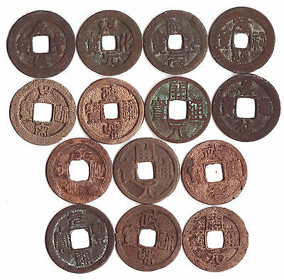 Japan (china) Ancient copper coin Lot of14pcs. 945-1111