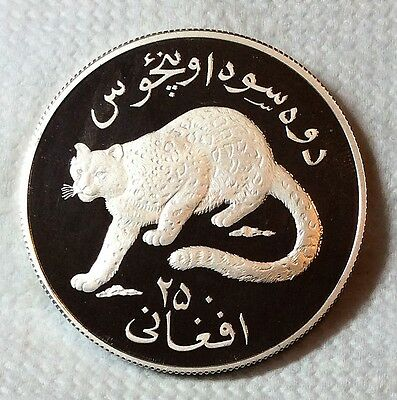 AFGHANISTAN REPUBLIC 250 AFGHANIS 1978 Silver proof Conservation