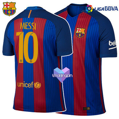 maillot FC Barcelone 2017 MESSI