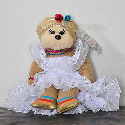 NEW Tropicale the Carnivale Bear - Beanie Kid Collectable